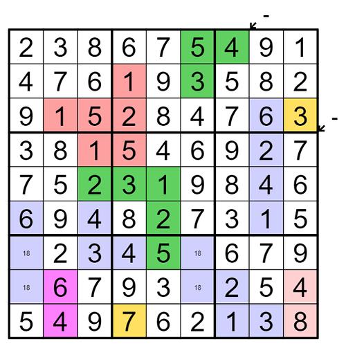 Sudoku Step 11